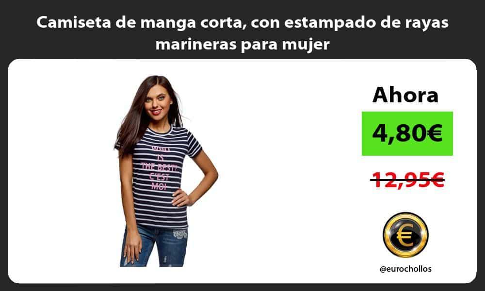 Camiseta de manga corta con estampado de rayas marineras para mujer