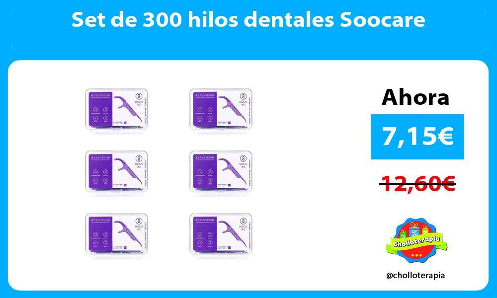 Set de 300 hilos dentales Soocare