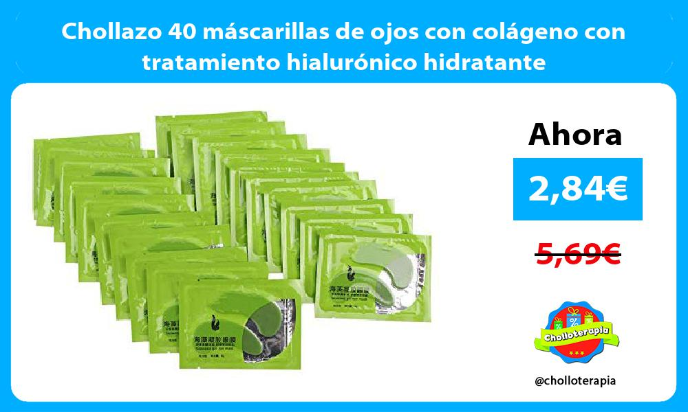 Chollazo 40 máscarillas de ojos con colágeno con tratamiento hialurónico hidratante