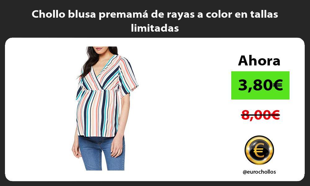 Chollo blusa premamá de rayas a color en tallas limitadas