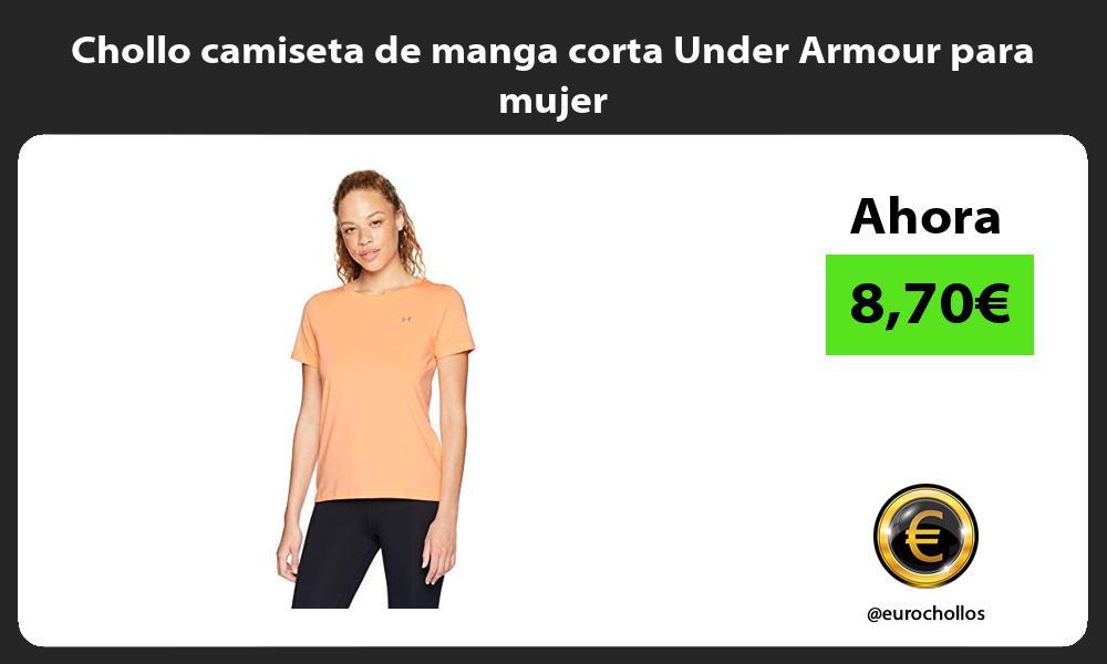 Chollo camiseta de manga corta Under Armour para mujer
