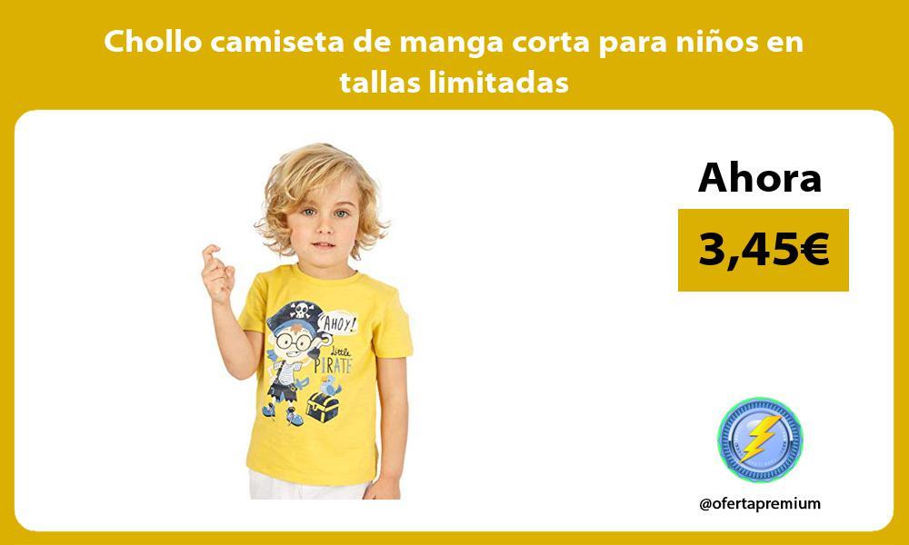 Chollo camiseta de manga corta para niños en tallas limitadas