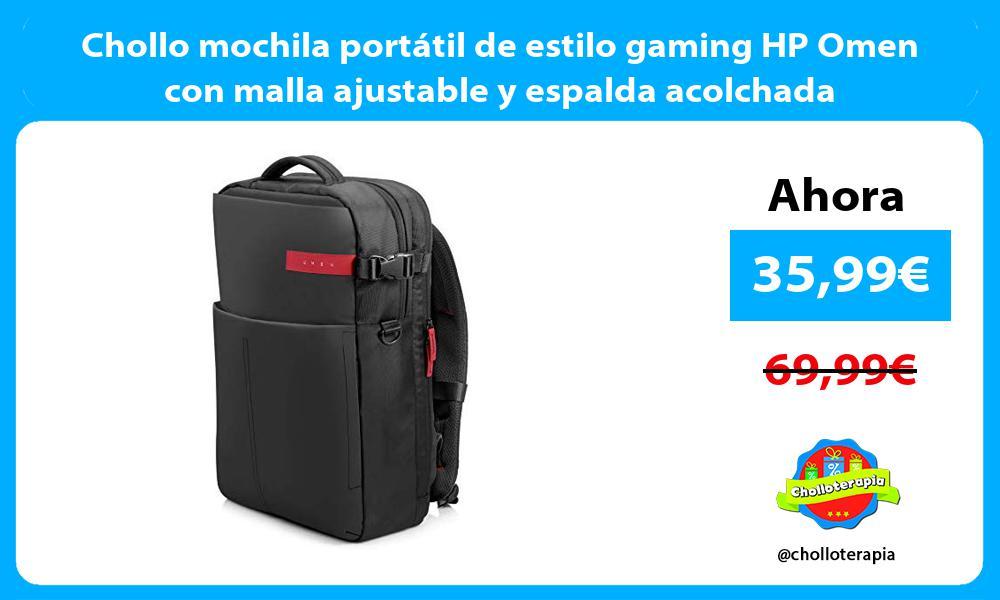 Chollo mochila portátil de estilo gaming HP Omen con malla ajustable y espalda acolchada