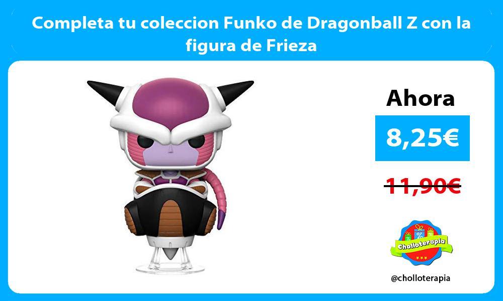 Completa tu coleccion Funko de Dragonball Z con la figura de Frieza