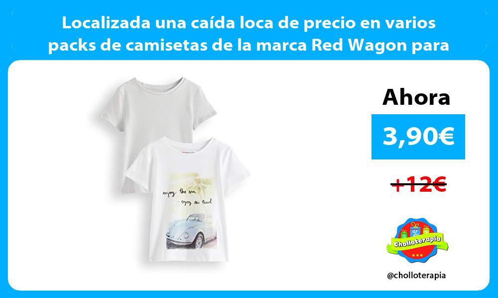 Localizada una caída loca de precio en varios packs de camisetas de la marca Red Wagon para niños