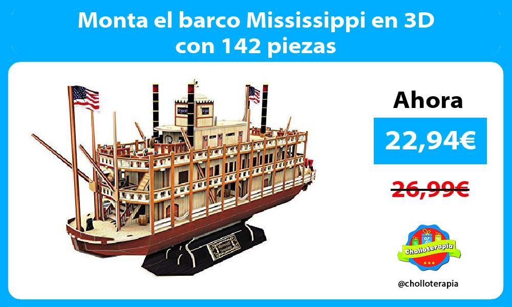 Monta el barco Mississippi en 3D con 142 piezas