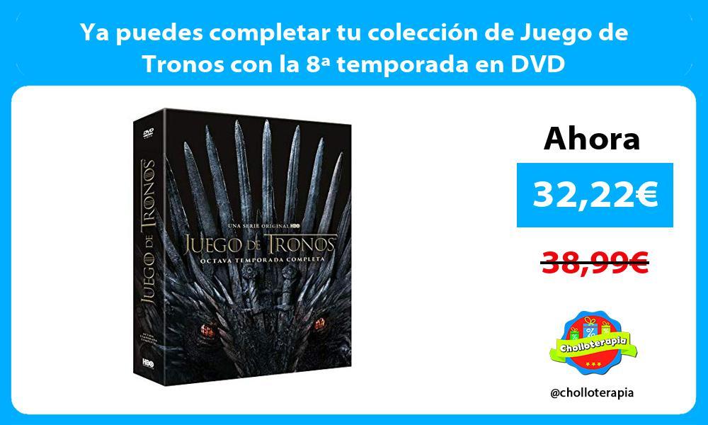 Ya puedes completar tu colección de Juego de Tronos con la 8ª temporada en DVD