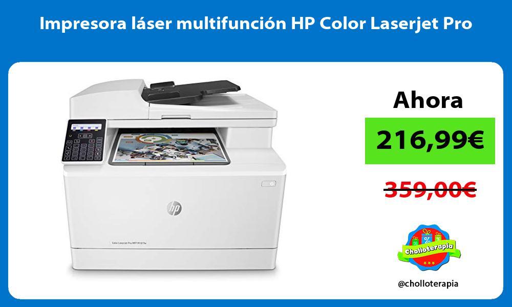 Impresora láser multifunción HP Color Laserjet Pro