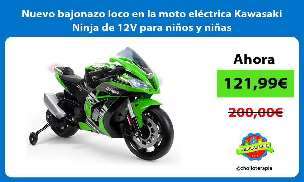 Nuevo bajonazo loco en la moto eléctrica Kawasaki Ninja de 12V para niños y niñas