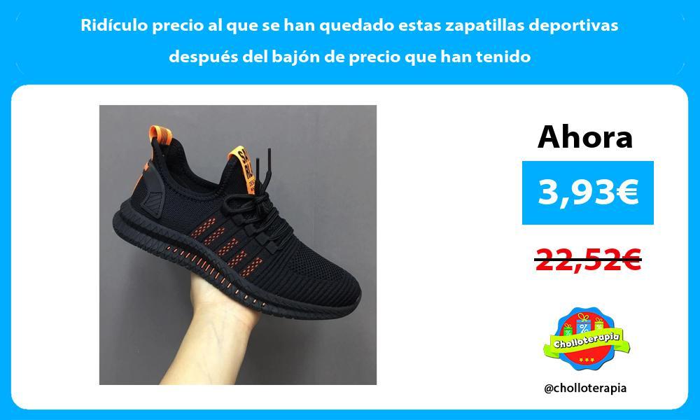 Ridículo precio al que se han quedado estas zapatillas deportivas después del bajón de precio que han tenido