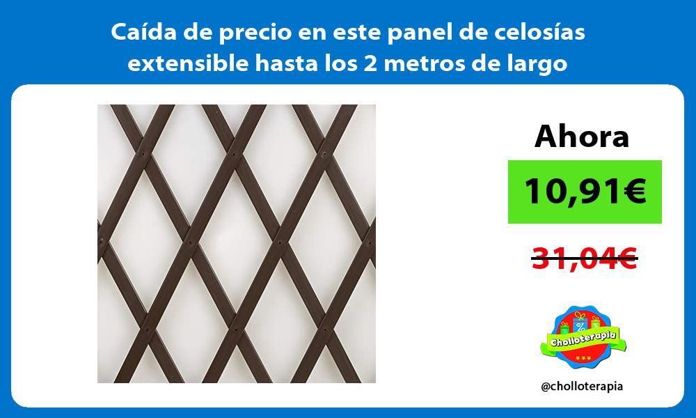 Caída de precio en este panel de celosías extensible hasta los 2 metros de largo