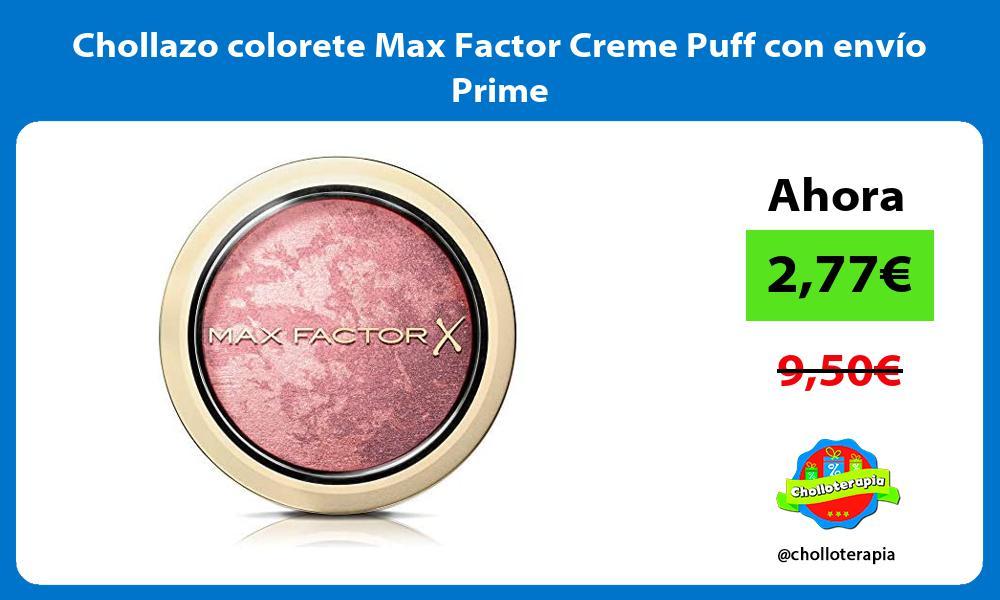 Chollazo colorete Max Factor Creme Puff con envío Prime