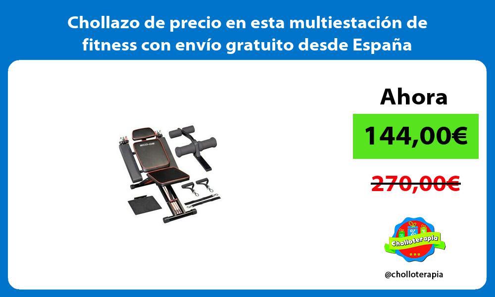 Chollazo de precio en esta multiestación de fitness con envío gratuito desde España