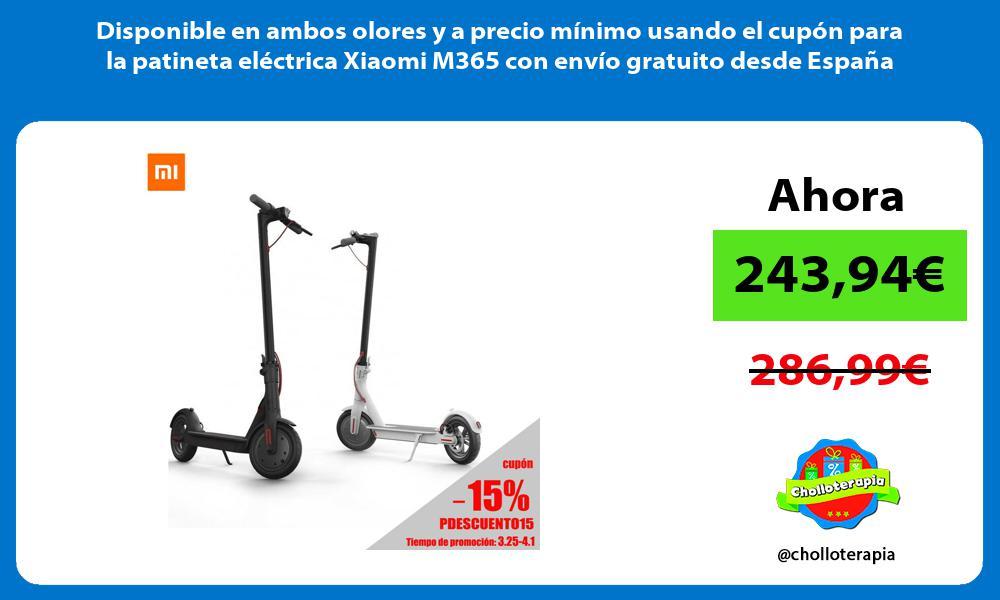 Disponible en ambos olores y a precio mínimo usando el cupón para la patineta eléctrica Xiaomi M365 con envío gratuito desde España