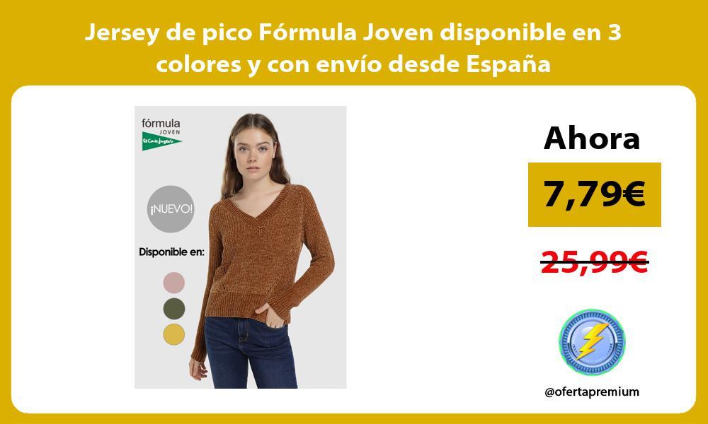 Jersey de pico Fórmula Joven disponible en 3 colores y con envío desde España