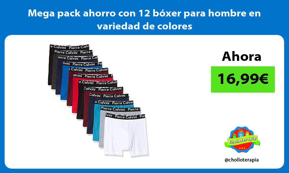 Mega pack ahorro con 12 bóxer para hombre en variedad de colores