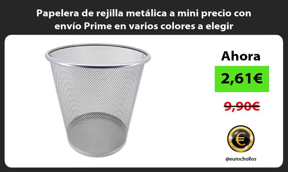 Papelera de rejilla metálica a mini precio con envío Prime en varios colores a elegir