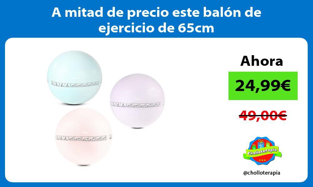 A mitad de precio este balón de ejercicio de 65cm