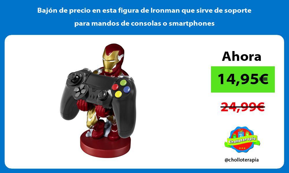 Bajón de precio en esta figura de Ironman que sirve de soporte para mandos de consolas o smartphones