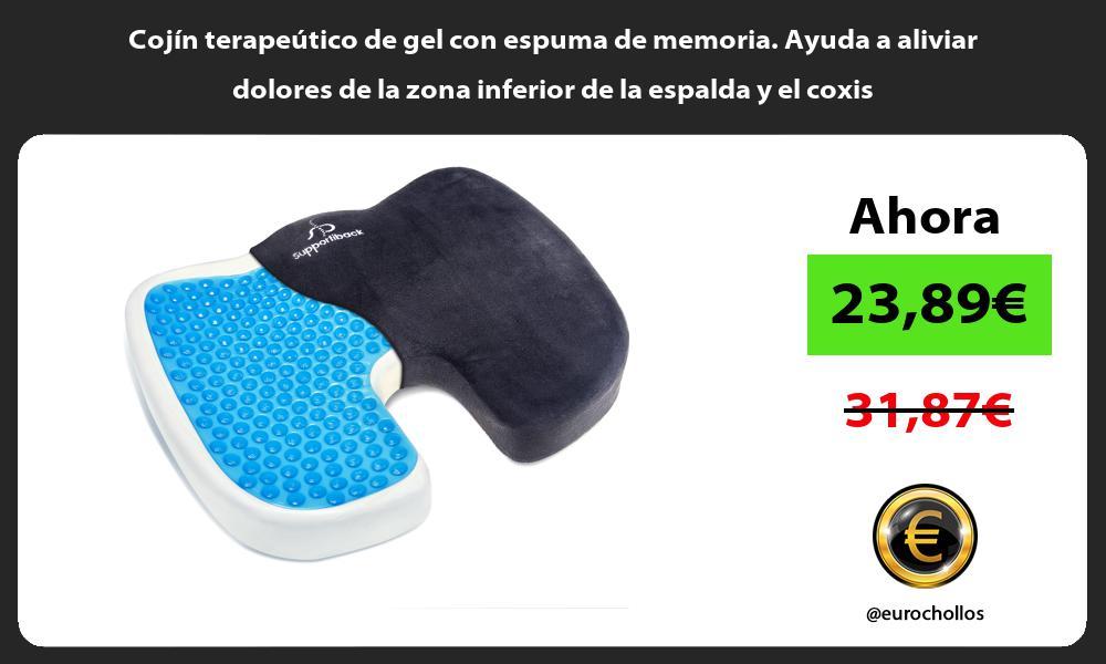 Cojín terapeútico de gel con espuma de memoria Ayuda a aliviar dolores de la zona inferior de la espalda y el coxis