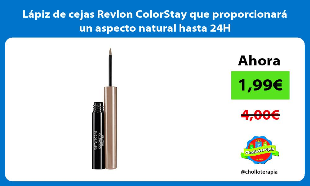 Lápiz de cejas Revlon ColorStay que proporcionará un aspecto natural hasta 24H