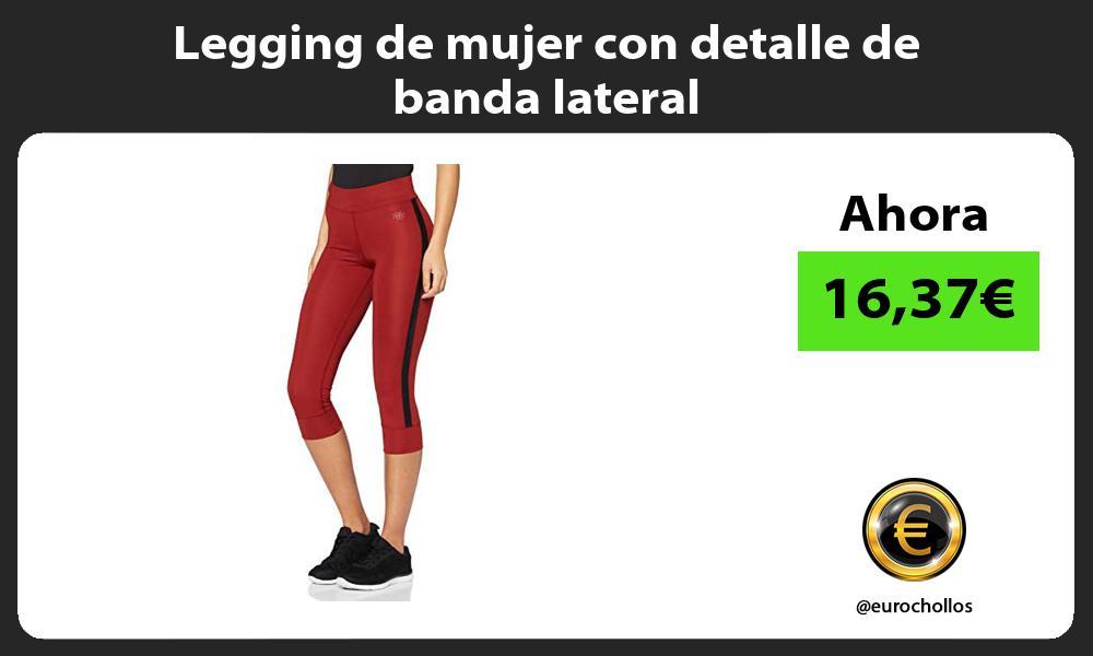 Legging de mujer con detalle de banda lateral