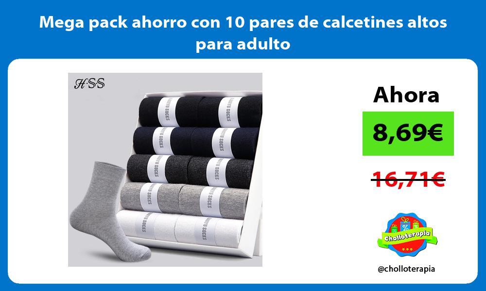 Mega pack ahorro con 10 pares de calcetines altos para adulto