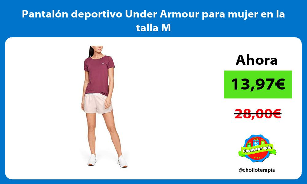 Pantalón deportivo Under Armour para mujer en la talla M