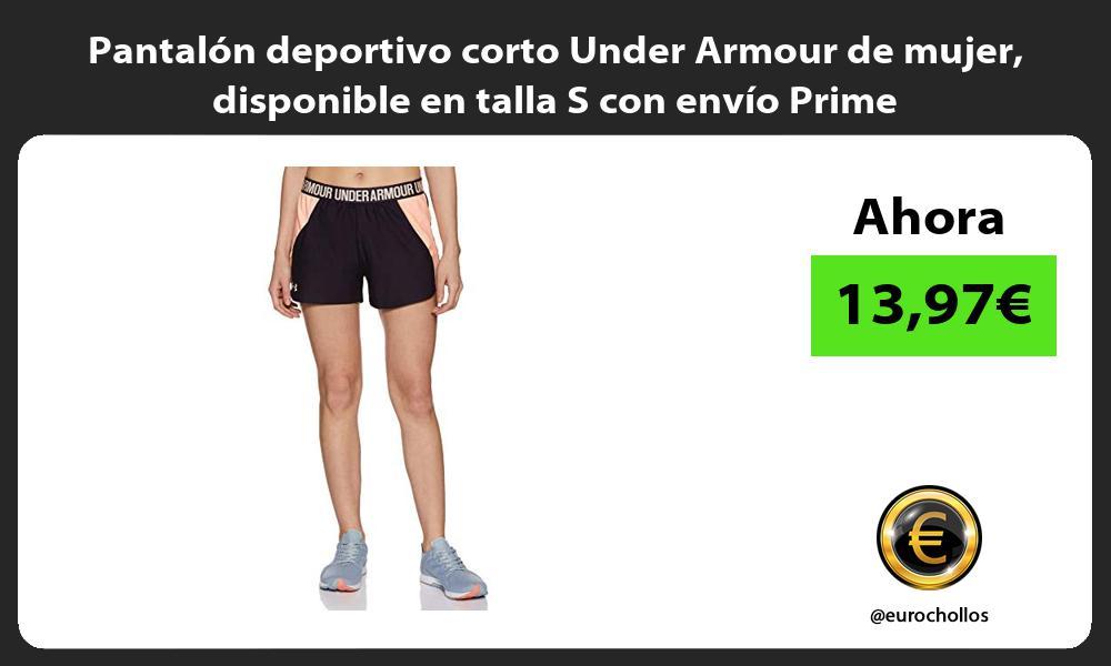 Pantalón deportivo corto Under Armour de mujer disponible en talla S con envío Prime