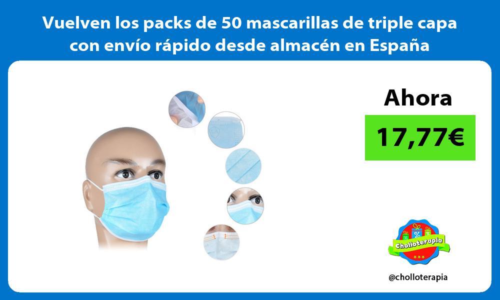 Vuelven los packs de 50 mascarillas de triple capa con envío rápido desde almacén en España