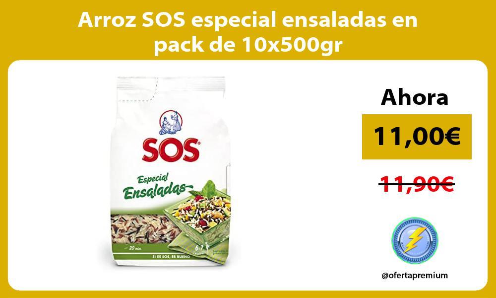 Arroz SOS especial ensaladas en pack de 10x500gr
