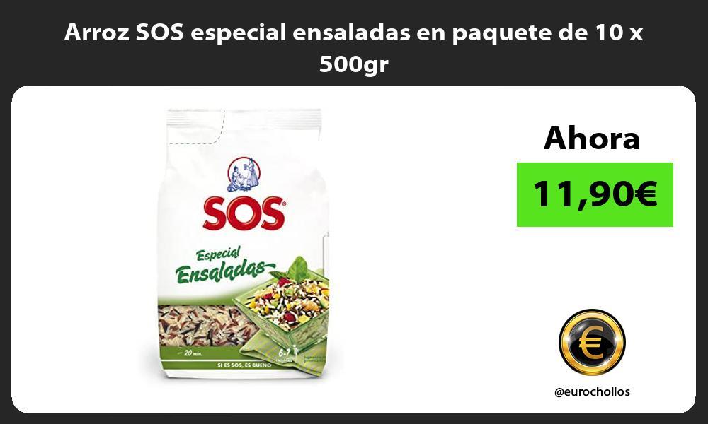 Arroz SOS especial ensaladas en paquete de 10 x 500gr