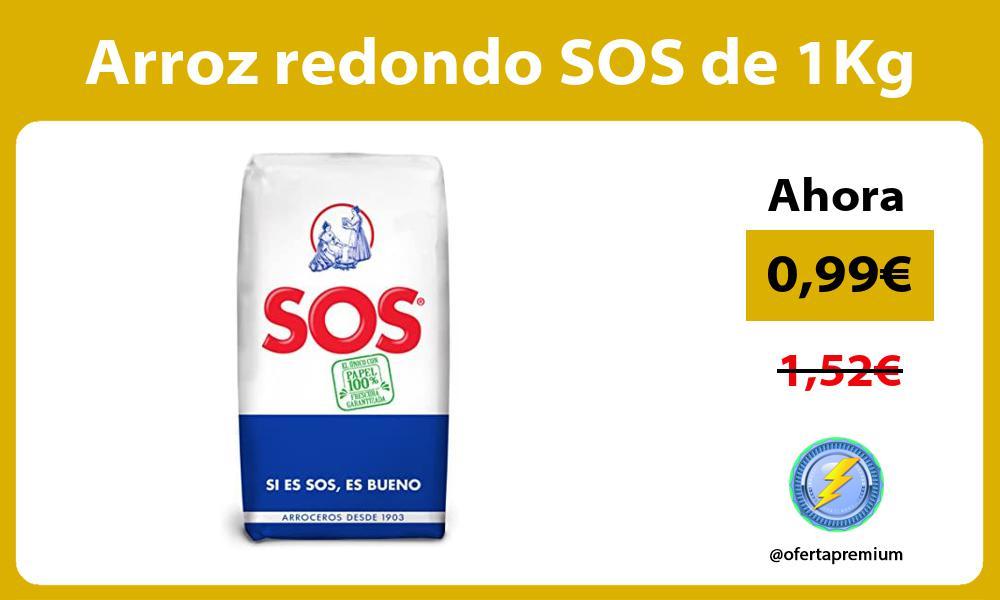 Arroz redondo SOS de 1Kg
