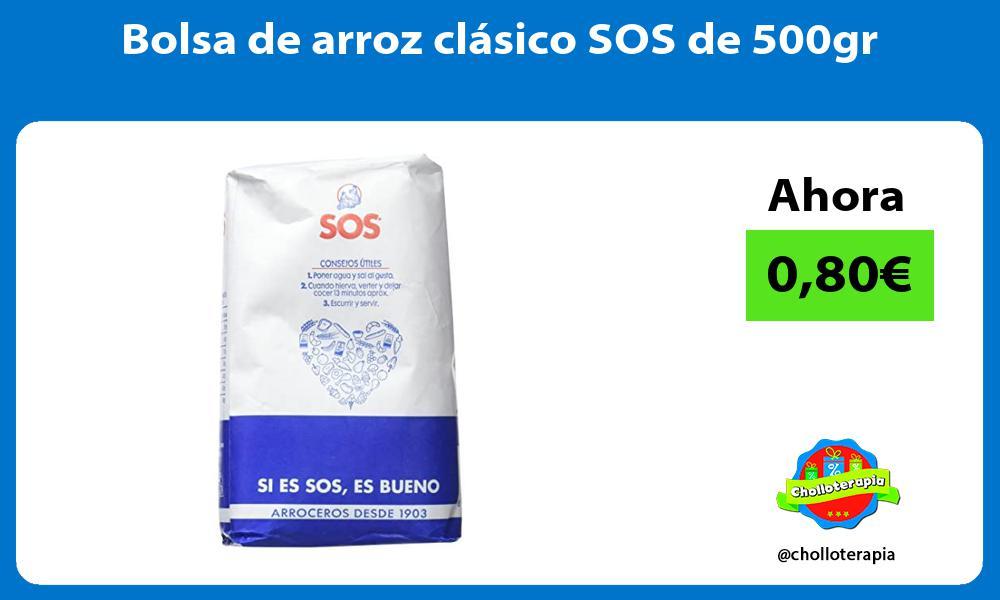 Bolsa de arroz clásico SOS de 500gr