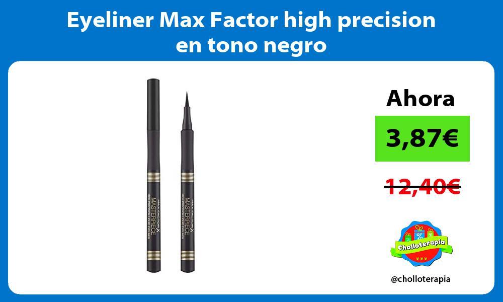 Eyeliner Max Factor high precision en tono negro