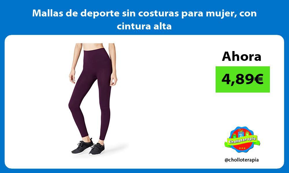 Mallas de deporte sin costuras para mujer con cintura alta