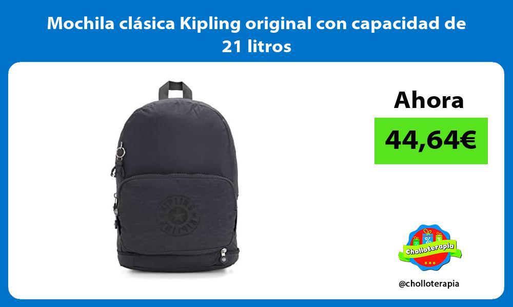 Mochila clásica Kipling original con capacidad de 21 litros