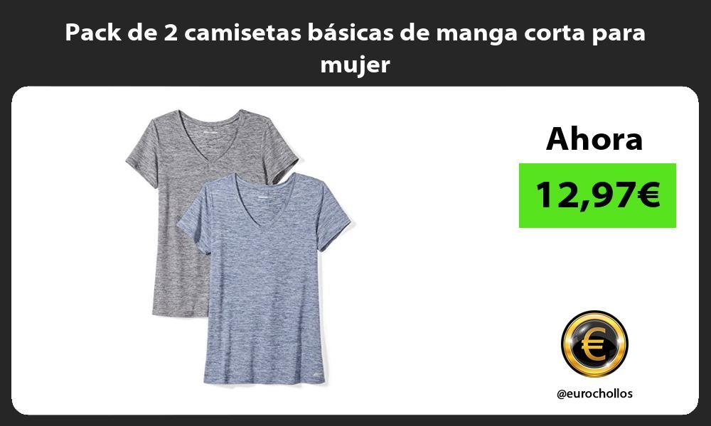 Pack de 2 camisetas básicas de manga corta para mujer