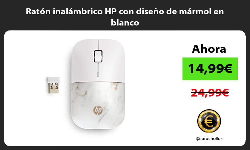 Ratón inalámbrico HP con diseño de mármol en blanco