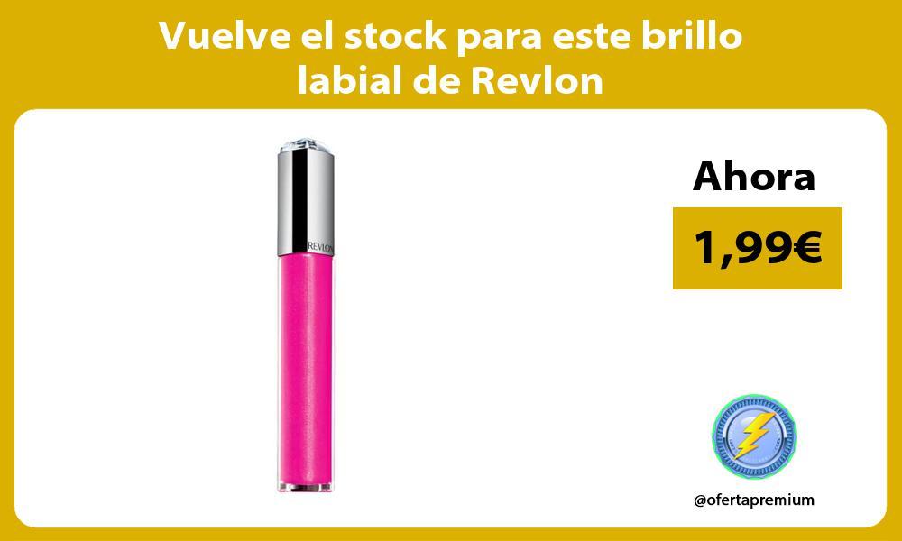 Vuelve el stock para este brillo labial de Revlon