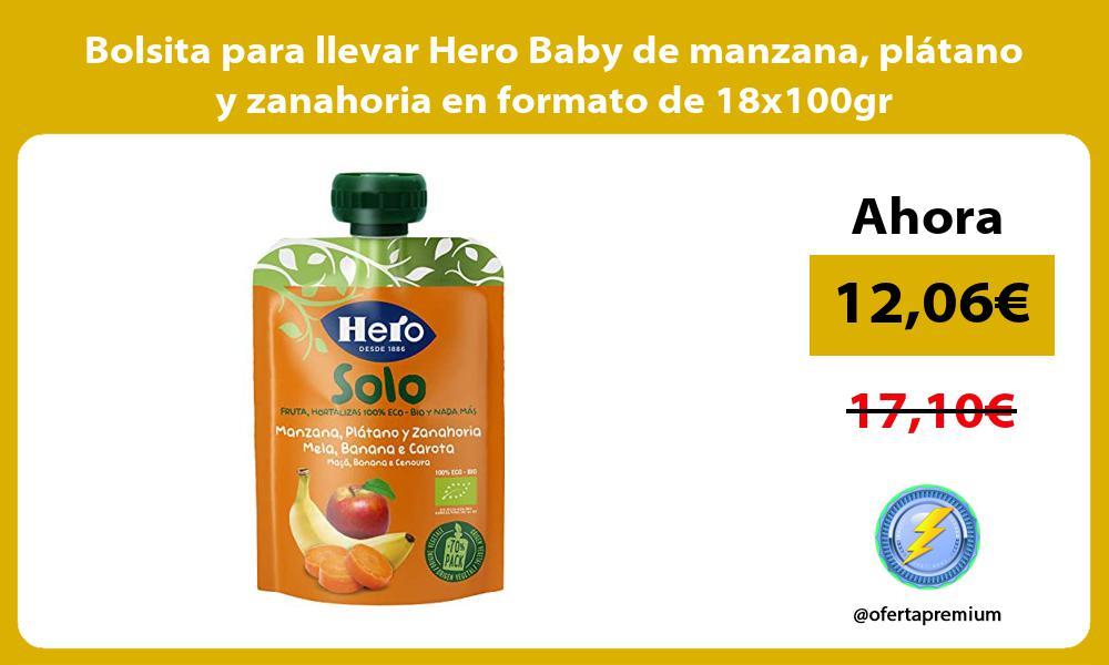 Bolsita para llevar Hero Baby de manzana plátano y zanahoria en formato de 18x100gr