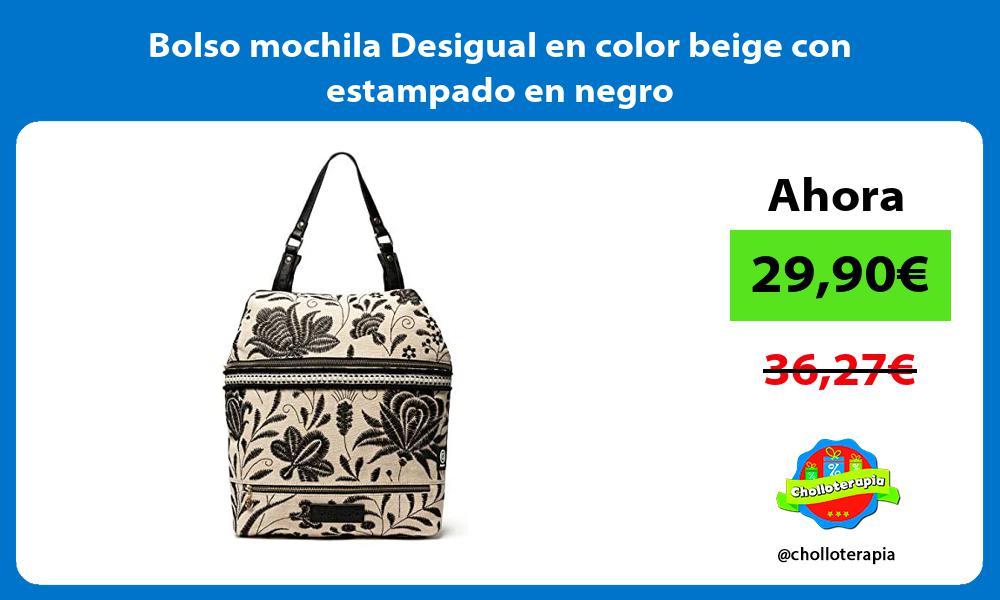 Bolso mochila Desigual en color beige con estampado en negro