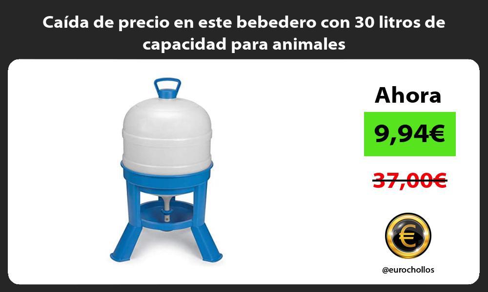 Caída de precio en este bebedero con 30 litros de capacidad para animales