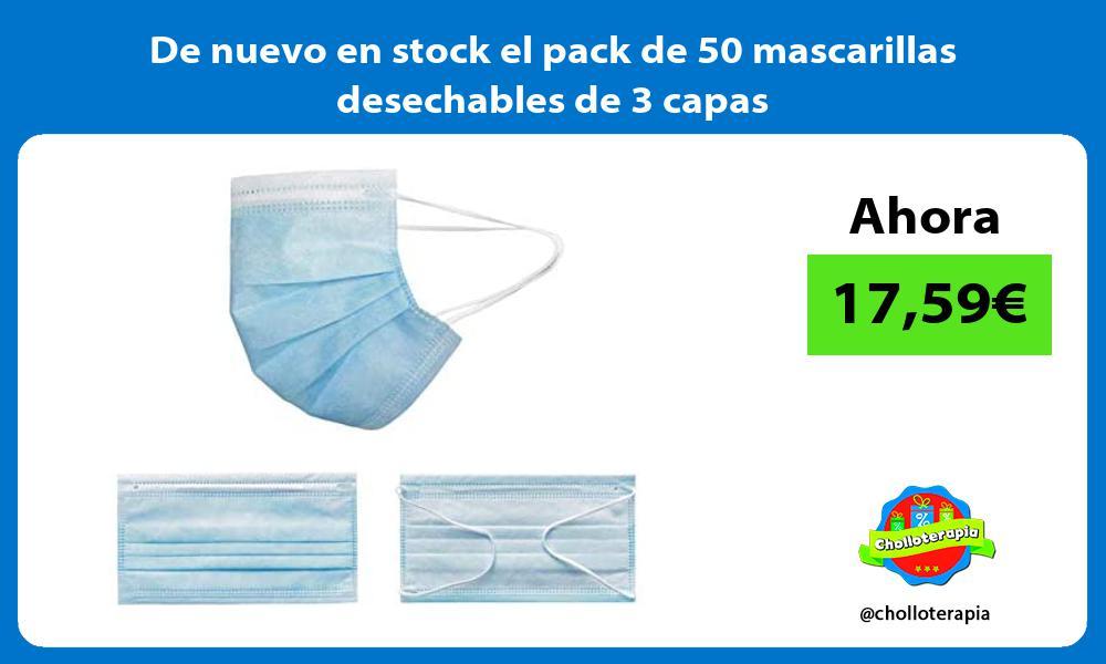 De nuevo en stock el pack de 50 mascarillas desechables de 3 capas