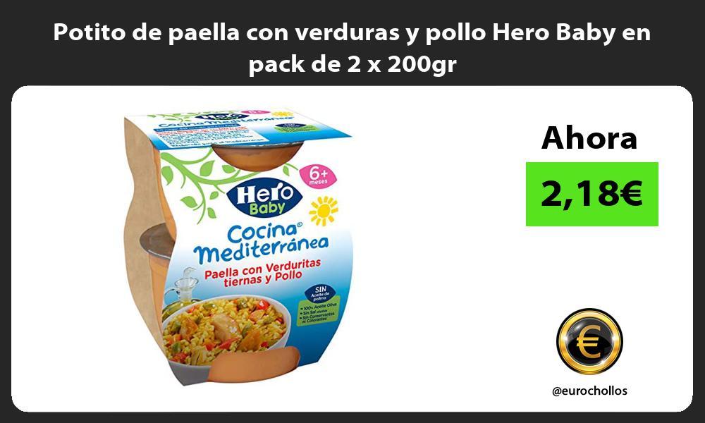 Potito de paella con verduras y pollo Hero Baby en pack de 2 x 200gr
