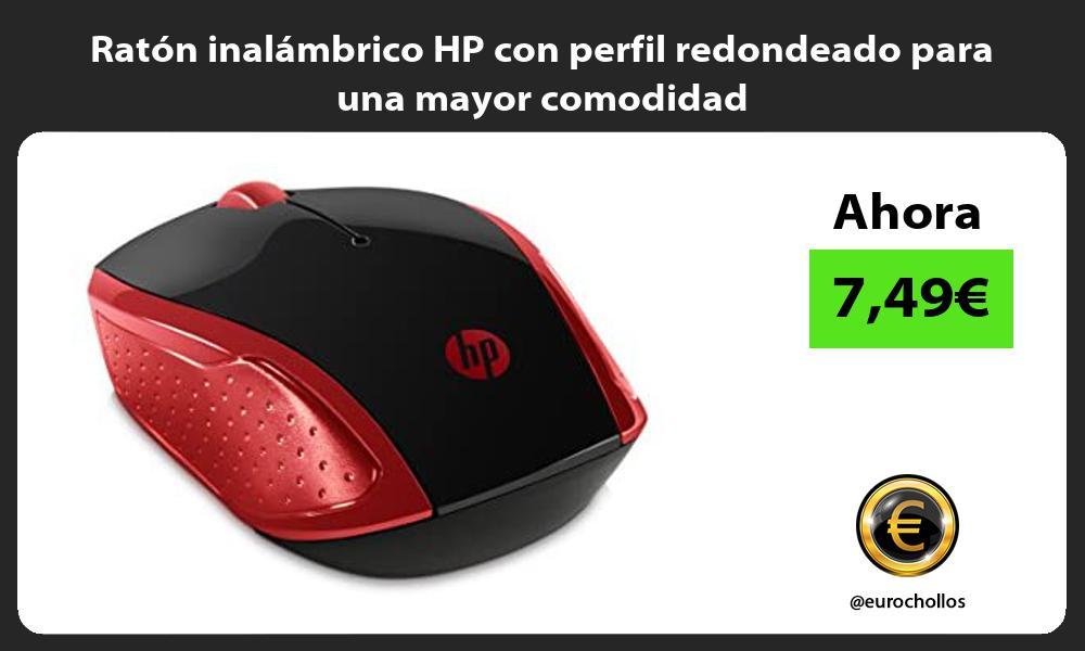 Ratón inalámbrico HP con perfil redondeado para una mayor comodidad