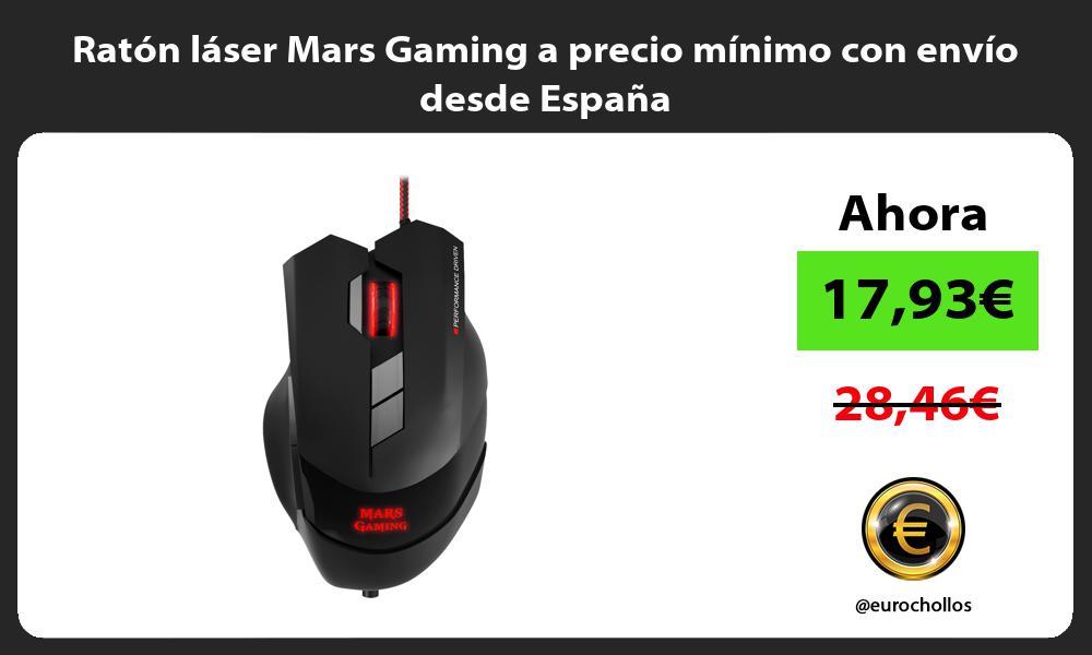 Ratón láser Mars Gaming a precio mínimo con envío desde España