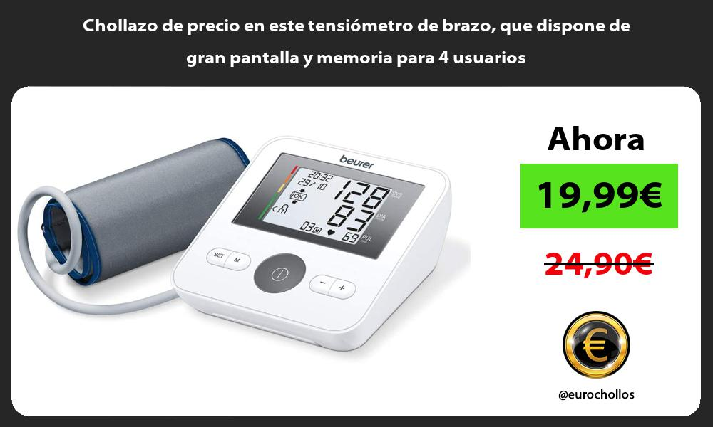 Chollazo de precio en este tensiómetro de brazo que dispone de gran pantalla y memoria para 4 usuarios