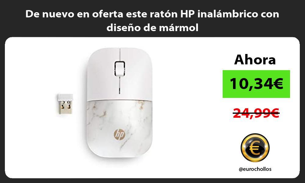 De nuevo en oferta este ratón HP inalámbrico con diseño de mármol
