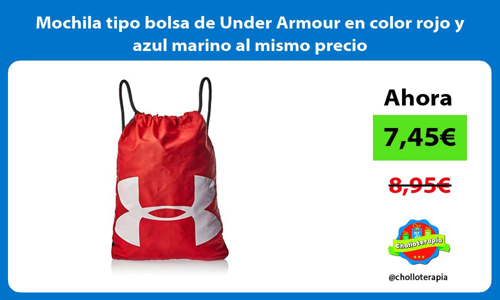Mochila tipo bolsa de Under Armour en color rojo y azul marino al mismo precio